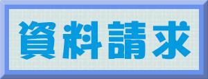 shiryou02 (002)